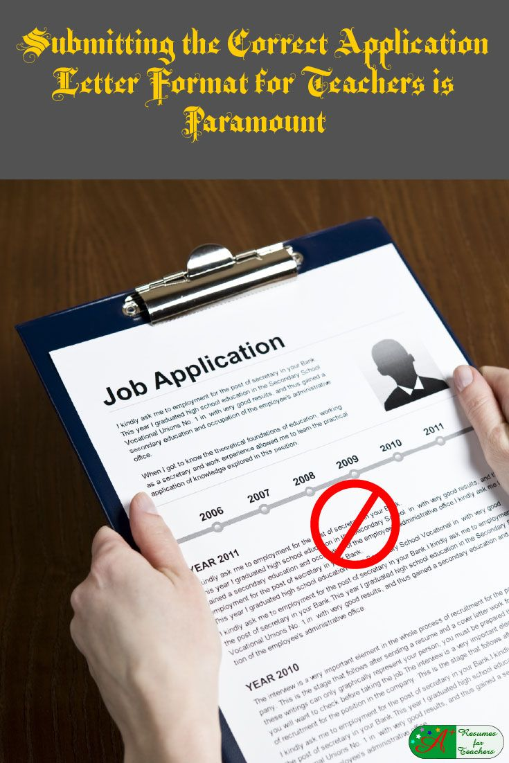 advancing your job application is using the