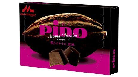 大人の女性のひと口ご褒美アイス「ピノ アロマショコラ」が発売~ドミニカ産カカオ豆、クーベルチュールチョコレート使用 - ネタとぴ