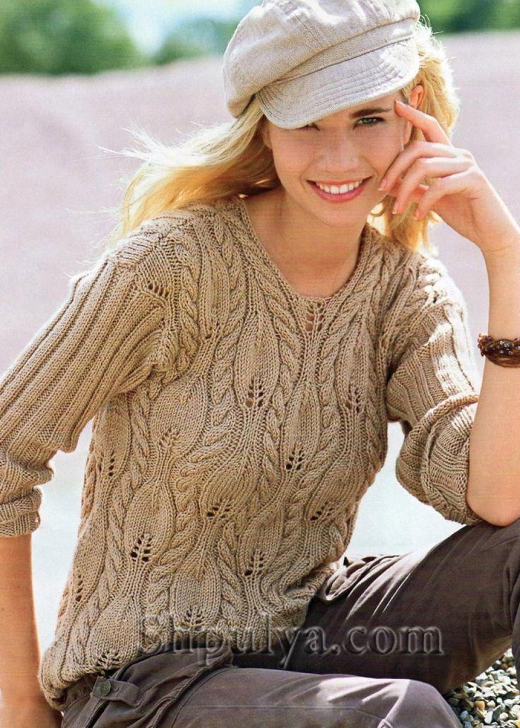 Бежевый пуловер с рельефными листочками