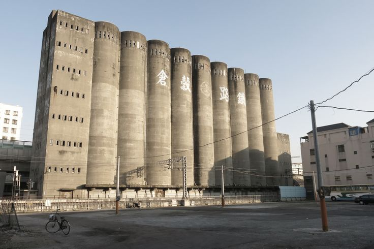 1000+ Images About A*SILO ARCHITECTURE On Pinterest