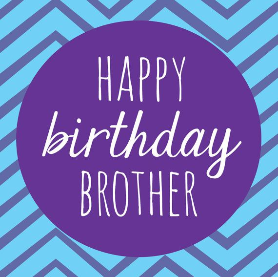 Happy birthday brother on Etsy, £2.00