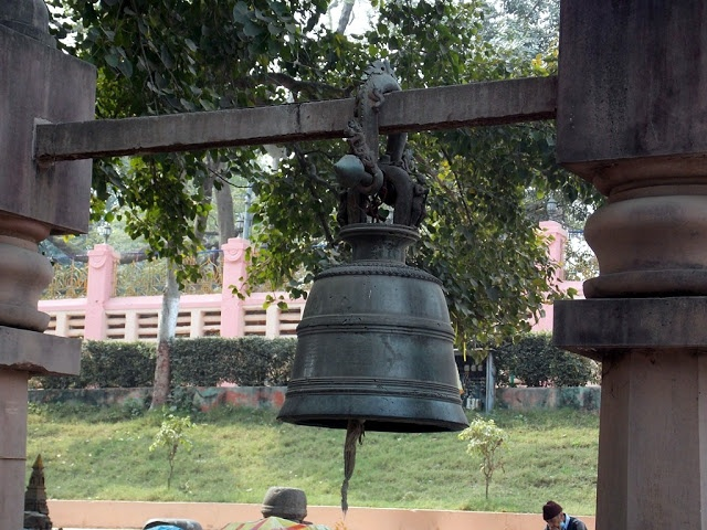 holy bell
