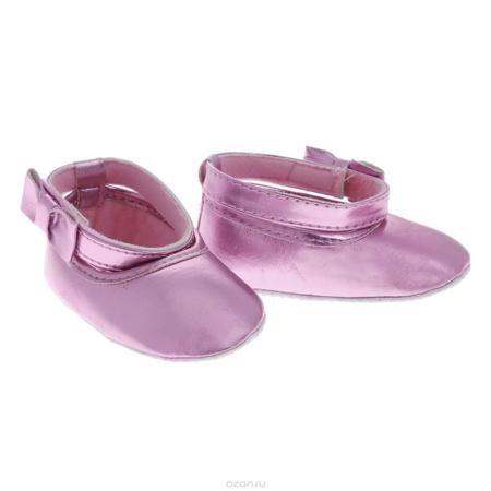 """Luvable Friends Пинетки  — 760р. ------------------------------- Оригинальные детские пинетки для девочки Luvable Friends, стилизованные под """"Балетки"""" - это легкая и удобная обувь для малышей. Удобная застежка на липучке сбоку, декорированная очаровательным бантиком и надежно фиксирующая пинетки на ножке малышки, мягкие, не сдавливающие ножку материалы делают модель практичной и популярной. Стопа оформлена прорезиненным рельефным рисунком, благодаря которому ребенок не будет скользить. Такие…"""