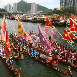 Hong Kong's annual Dragon Boat Festival.