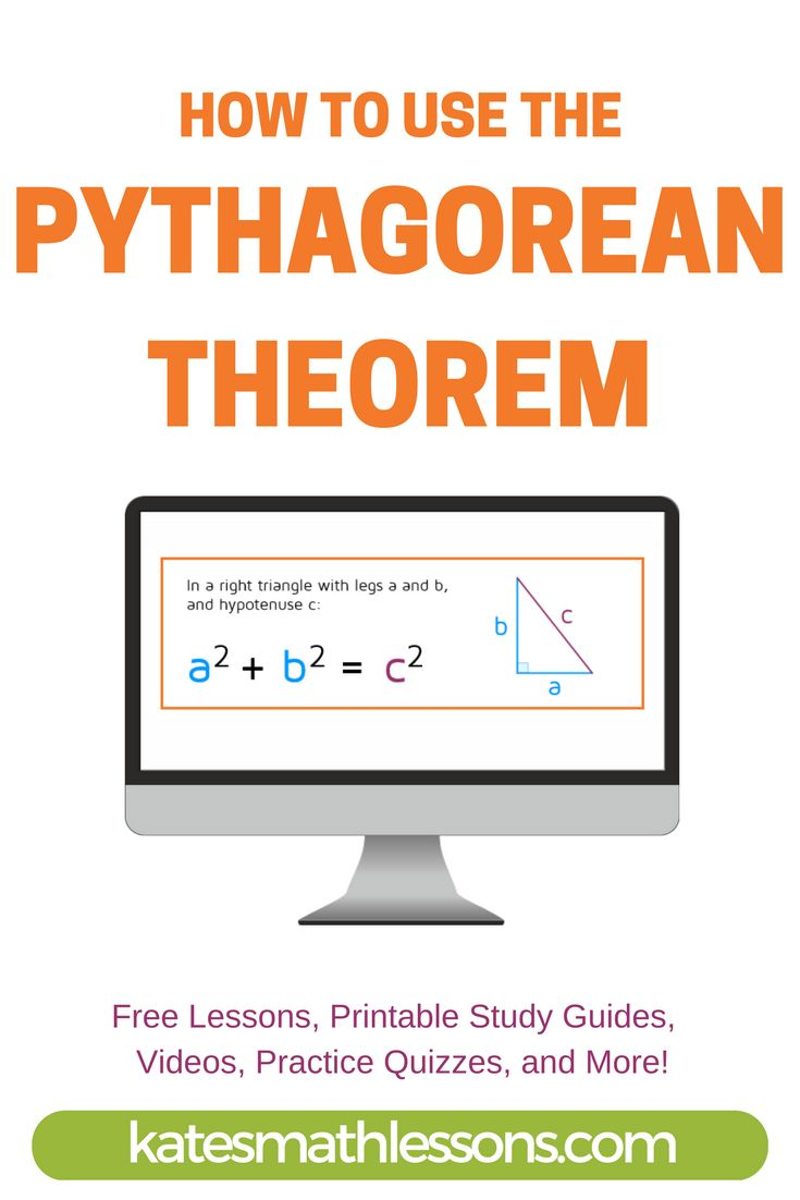 How Do You Use The Pythagorean Theorem To Find A Missing Side Of A Right  Triangle