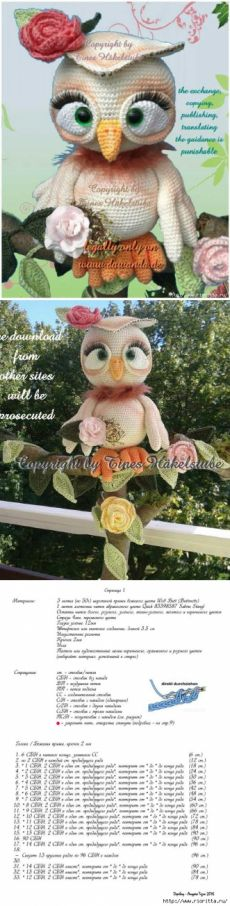 Knitted owl