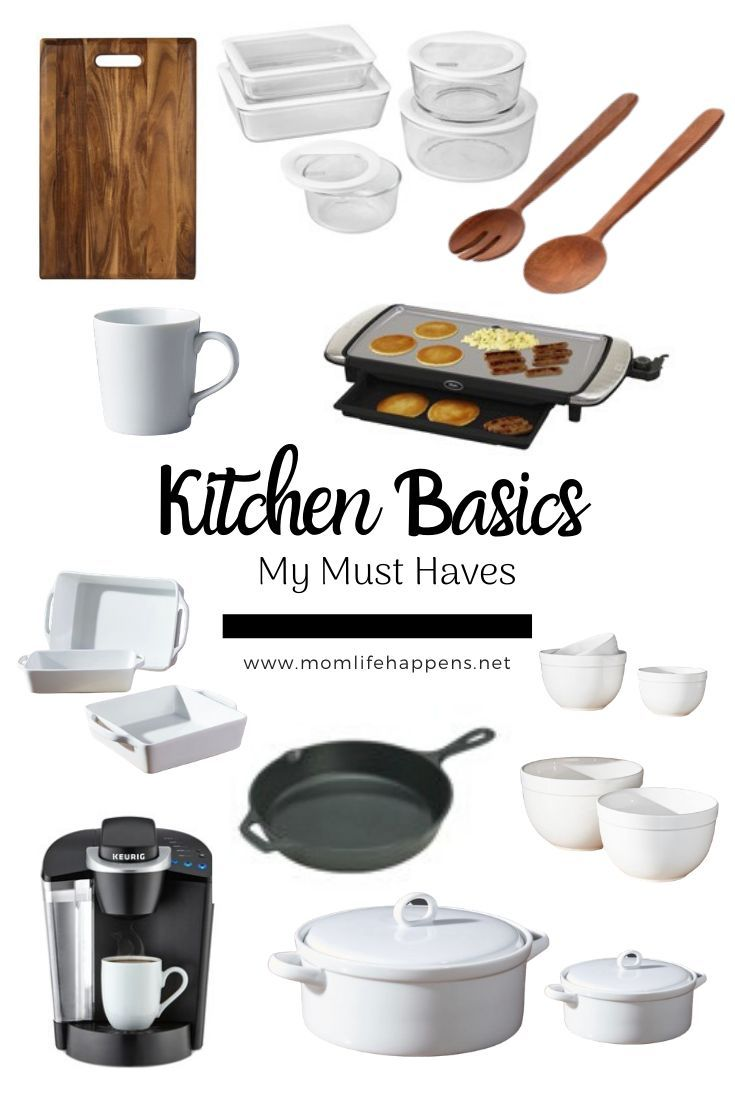 Kitchen Basics My Must Haves In 2020 Basic Kitchen Glass Storage Containers Kitchen Must Haves