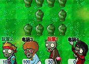 Come Cerebros Plantas contra Zombis | Juegos Plants vs Zombies - jugar gratis