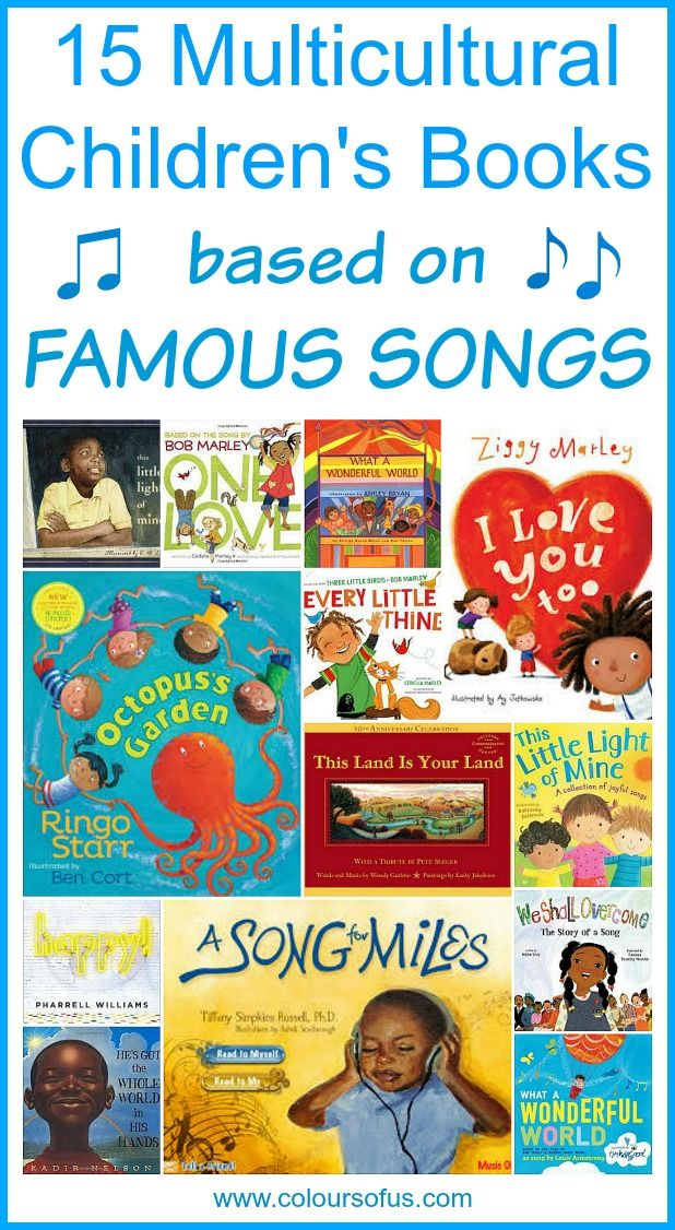 Love these multicultural children's books about famous songs:
