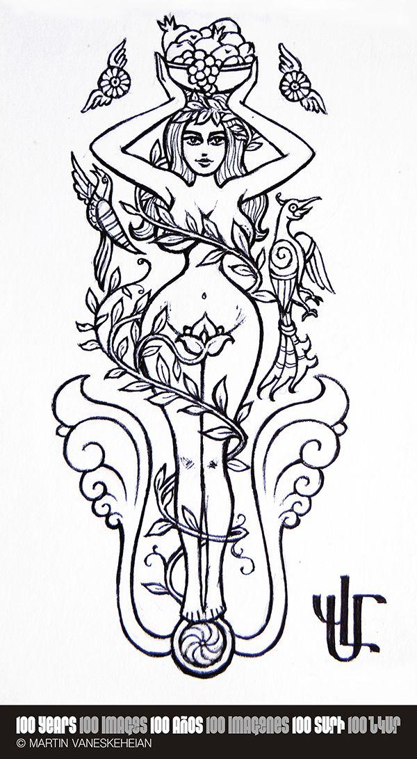 018. Fertility goddess No.2 / Diosa de la fertilidad No.2 / Պտղաբերության  դիցուհի No.2  © Martin Vaneskeheian