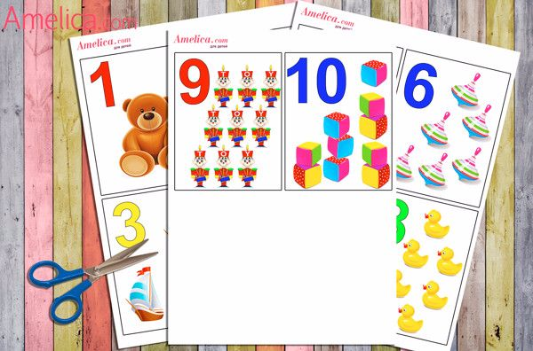 Цифры для детей, карточки цифры