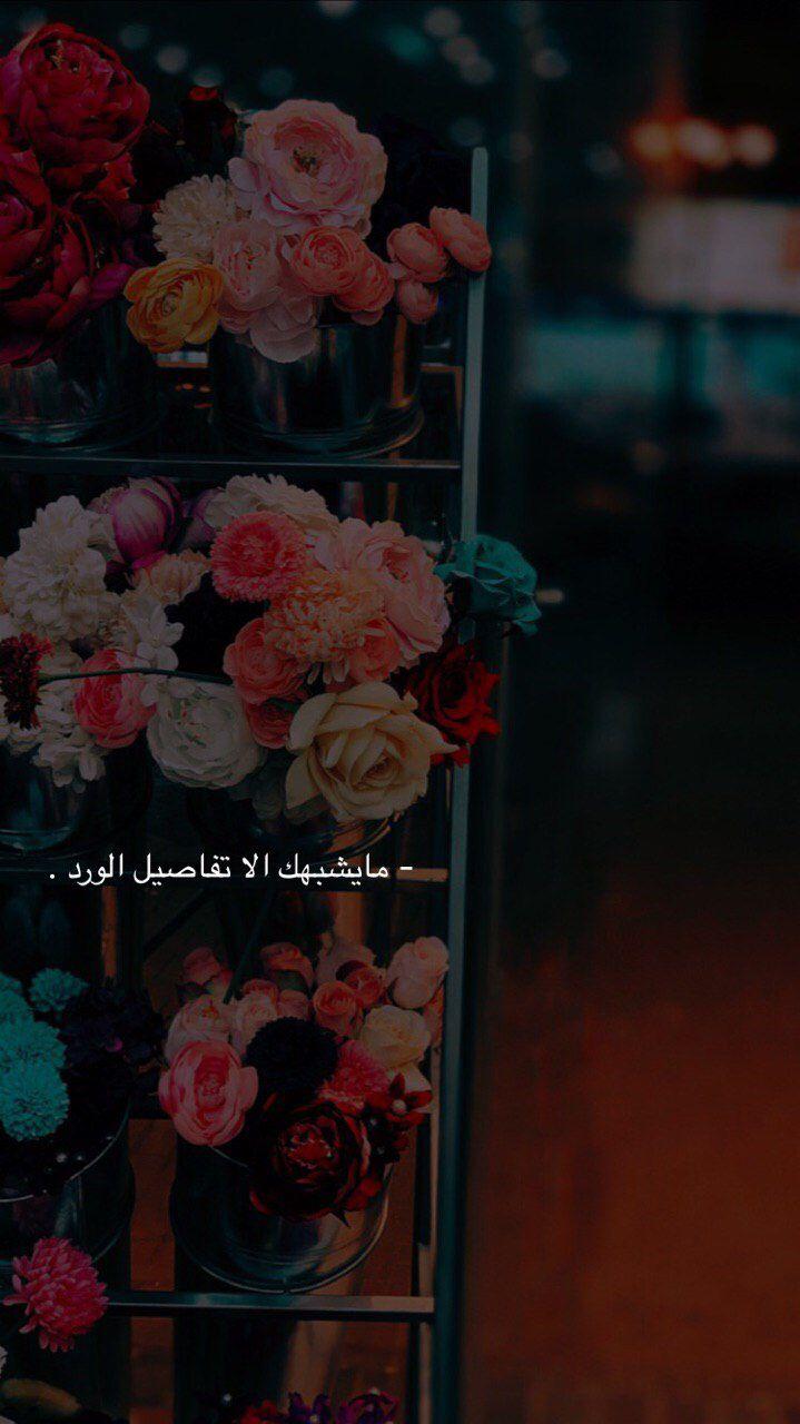 Pin By Weaooom On Nice Word Beautiful Arabic Words Sweet Baby Photos Arabic Sweets