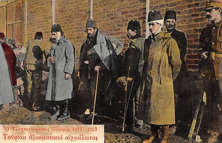 Balkan War 1912 13 Injured Turkish Prisoners of War Captured by Greek Soldiers | eBay