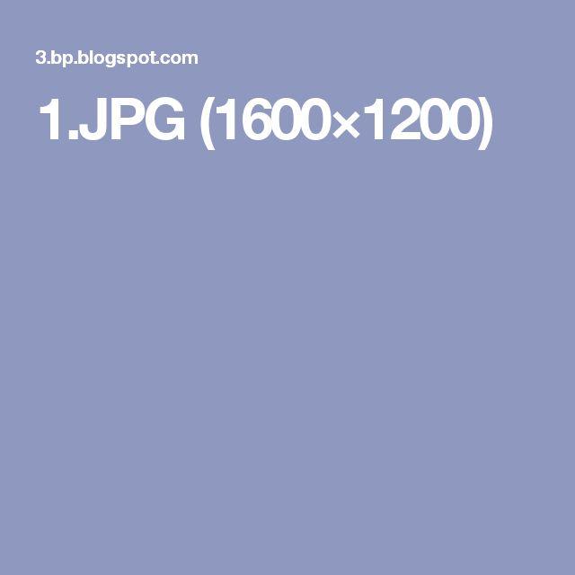 1.JPG (1600×1200)