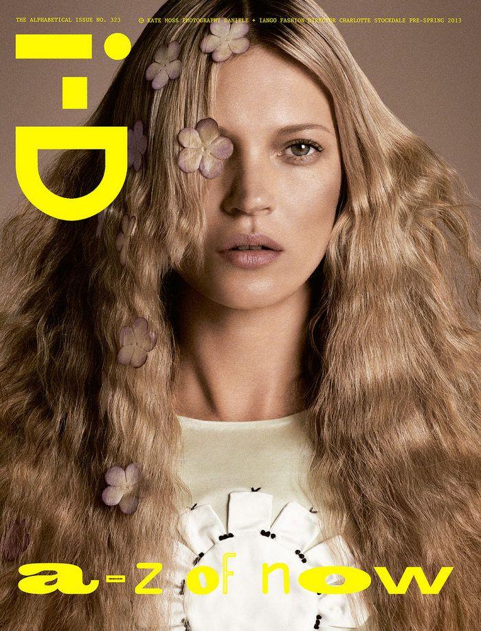 i-D The Alphabetical Issue, No. 323, February 2013. Photographed by Daniele Duella and Iango Henzi.