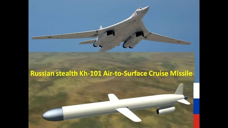 Russian stealth Kh 101 AtS Missile fired by Tu 160, Tu 95 bombers destro...