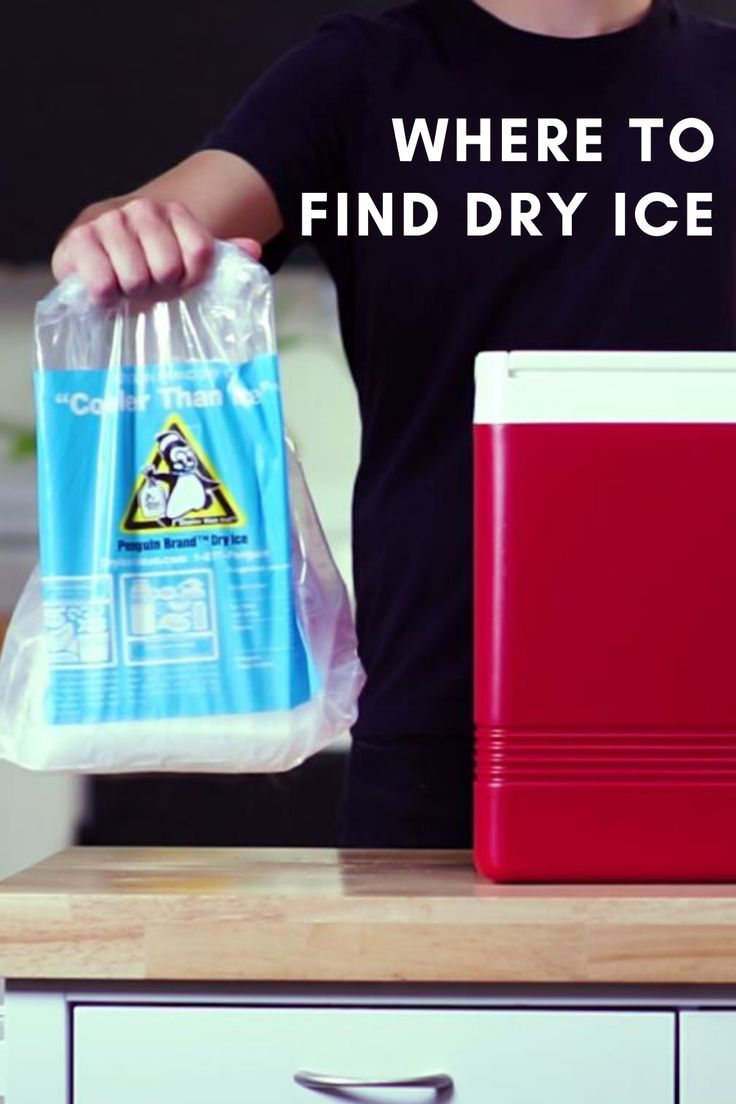 Where To Find Dry Ice in 2020 Dry ice, Ice, Albertsons