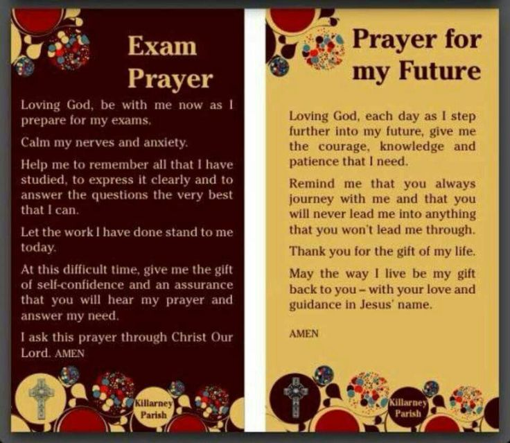 Good Luck Prayer Quotes: 1000+ Ideas About Prayer Before Exam On Pinterest