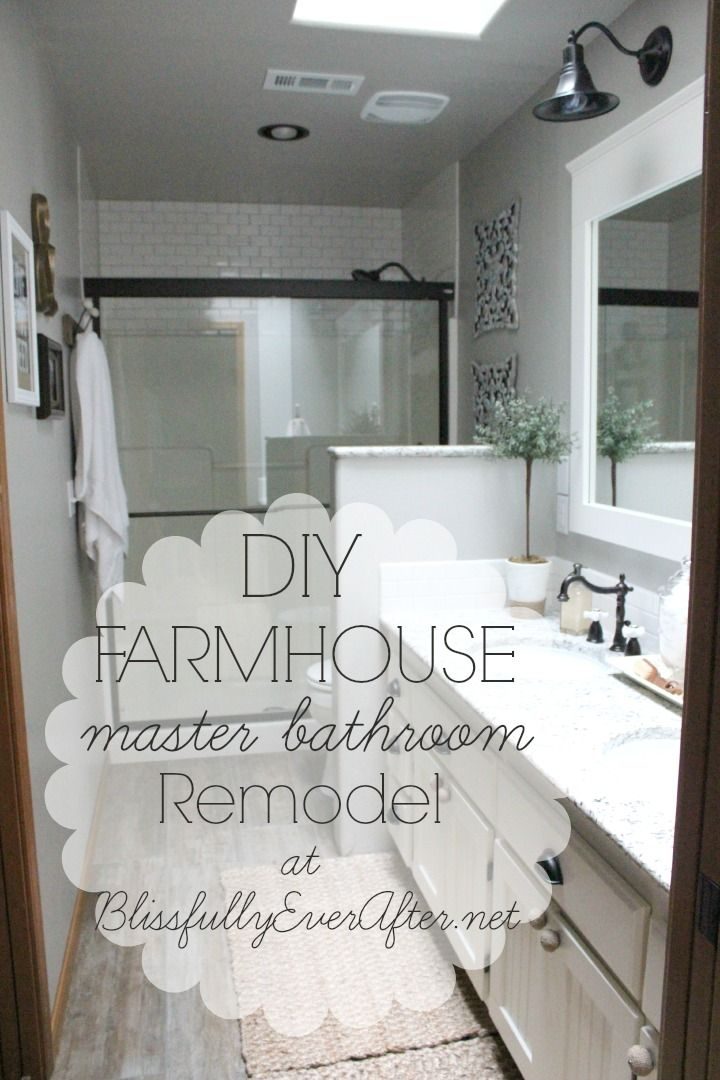 Farmhouse master bathroom reveal blissfully ever after for Master bathroom farmhouse