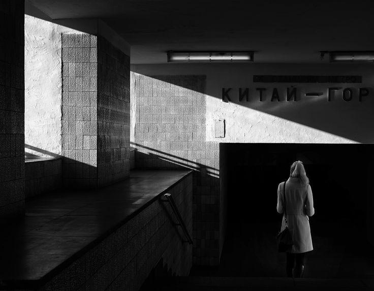 Under by Vlad Sidorak