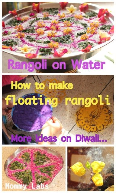 Rangoli on Water, Stencil Rangoli and Some Spiritual Thoughts for Diwali from Mommy Labs
