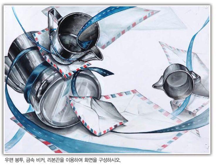 쇠컵/편지봉투/리본끈