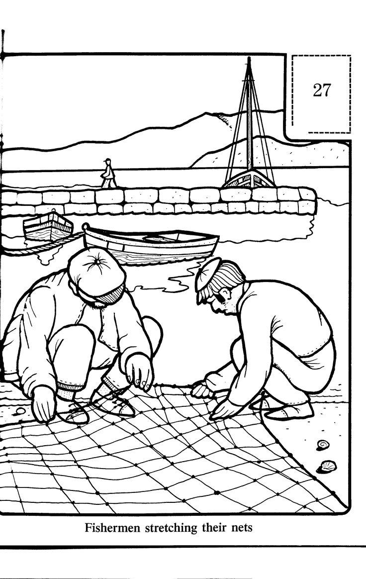 Fisherman, Greece - Colouring Sheets