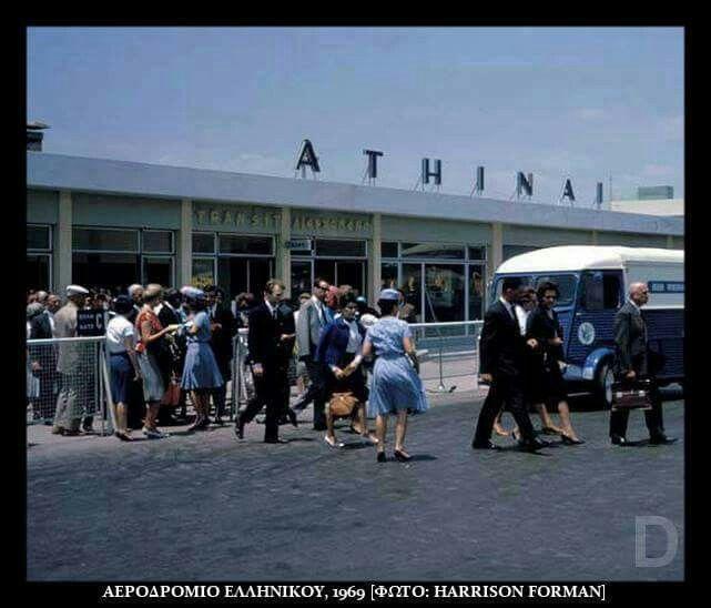 1969 ~ At Ellinikon airport in Athens