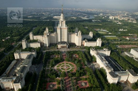The main building of Moscow State University M.V. Lomonosov. Russia.