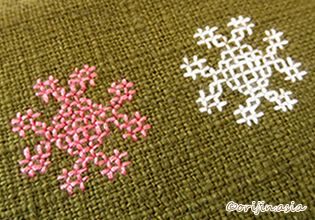 Mienh cross stitch detail