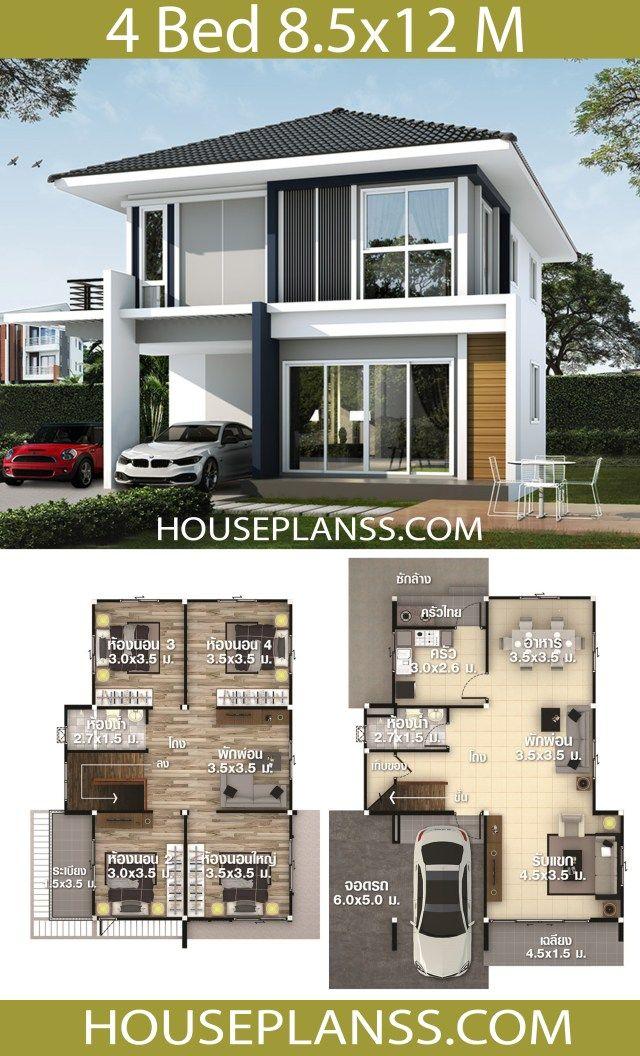 House Plans Idea 8 5x12 With 4 Bedrooms House Plans S Arsitektur Arsitektur Rumah Denah Rumah