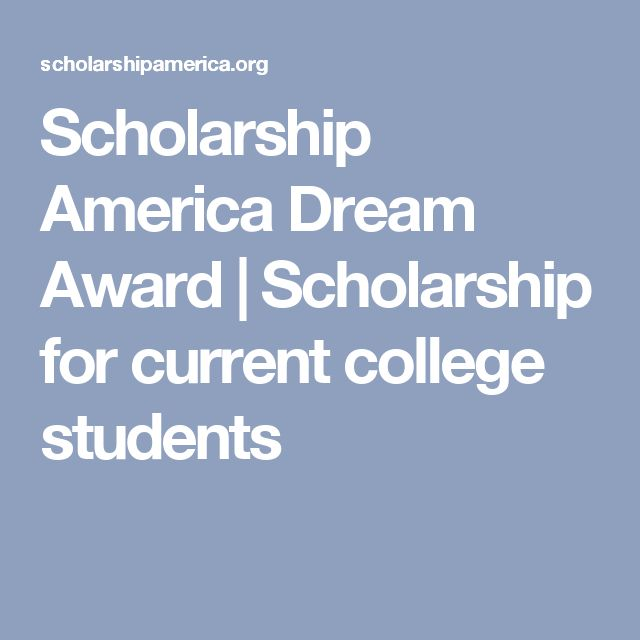 Scholarship America Dream Award | Scholarship for current college students