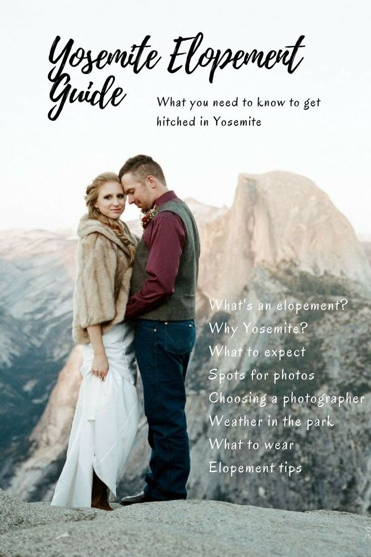 Yosemite elopement guide ~ what you need to know to plan your Yosemite elopement