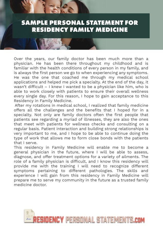 Sample Personal Statement For Residency Family Medicine