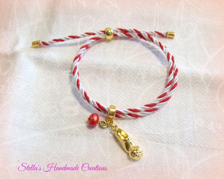 Greek tsarouchi adjustable bracelet!!