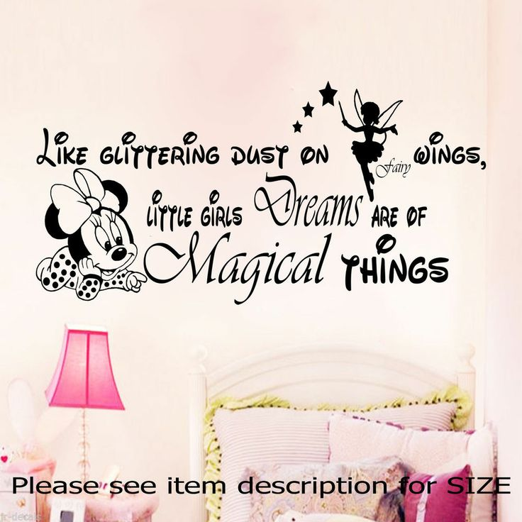 Like star dust glistening on fairies' wings, Little girls dreams are of magical things.  Disney Minnie Mouse WALL ART STICKER DECAL LITTLE GIRLS DREAMS MAGICAL THINGS