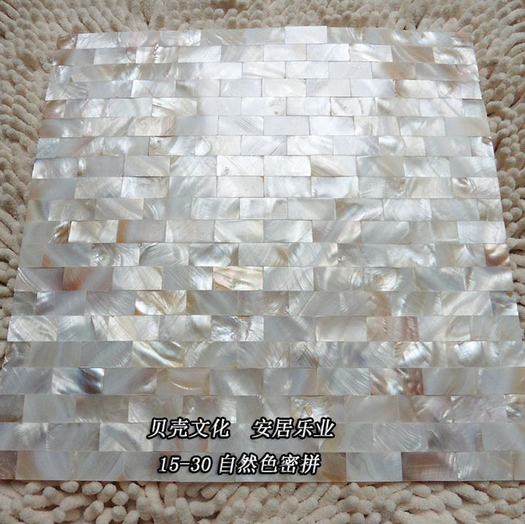 11PCS natural shell mosaic tile mother of pearl wallpaper wall interior kitchen bathroom backsplash shower tiles home decoration