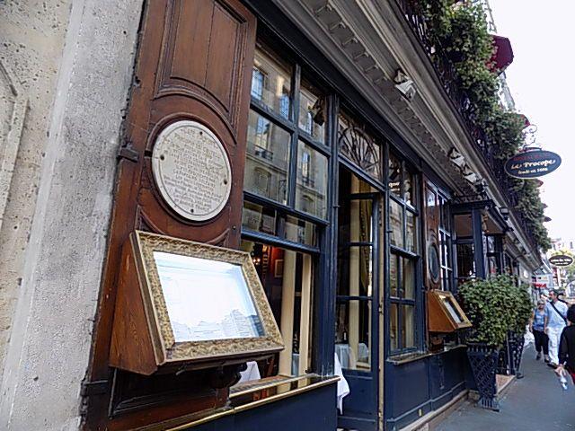 Parigi mon amour   GelatoMyWay Il Gelato artigianale fatto in casa