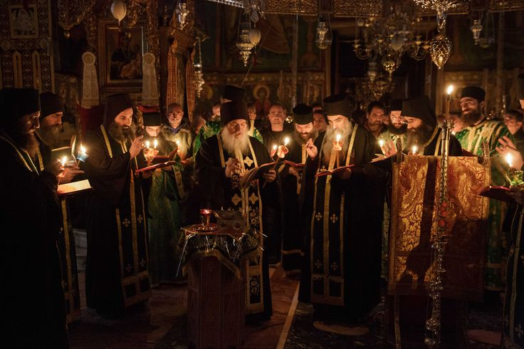 The mystery of holy unction   Holy Mount Athos  | Services