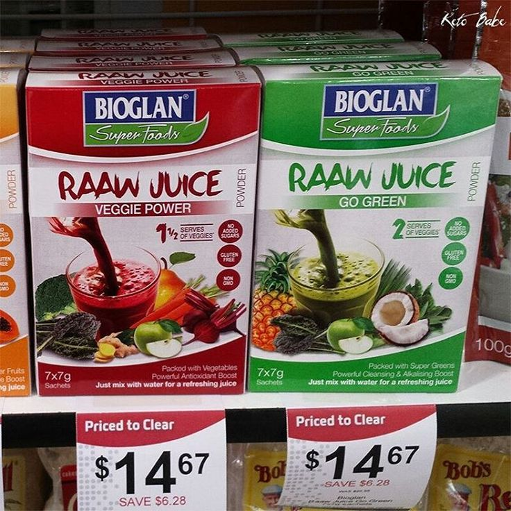 I always laugh when I see money-hungry food manufacturers trying hard to push their latest scam. Oh look, ''raaw juice'' in a box. They say it's ''vegan'' and ''gluten-free'' so it must be good for you!  #keto #ketodiet #ketogenic #ketogenicdiet #ketorecipes #lowcarb #ketosis #ketones #ketobabe #ketobaberocks #burnfatnotcarbs #carbskill #lchf #diet #greed #scam #fraud #lies #vegan #rawvegan