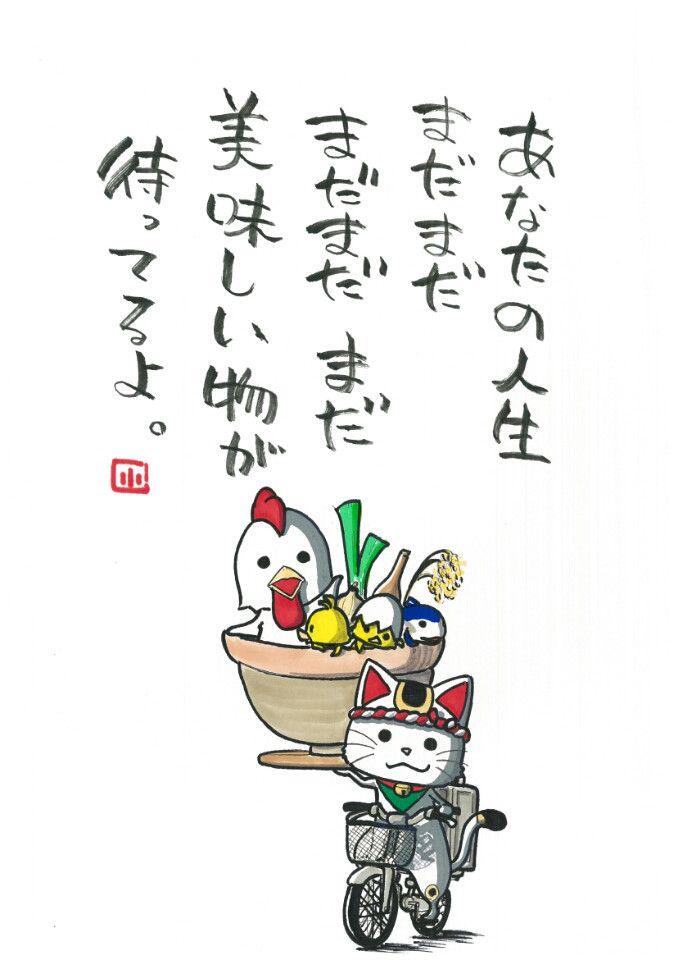 運動不足 の画像|ヤポンスキー こばやし画伯オフィシャルブログ「ヤポンスキーこばやし画伯のお絵描き日記」Powered by Ameba