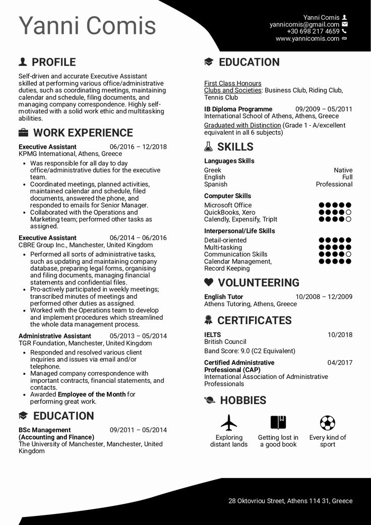 Executive assistant Resume Example Best Of Resume Examples