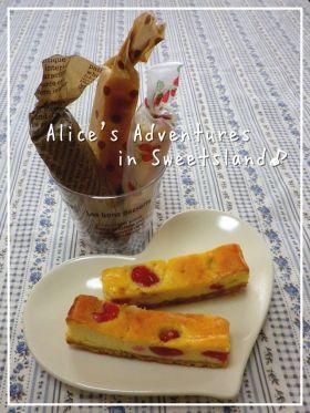 「*スティック * チェリーチーズケーキ♪」cherry♪   お菓子・パンのレシピや作り方【corecle*コレクル】