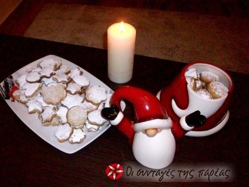 Χριστουγεννιάτικα μπισκότα με κανέλα και πορτοκάλι #sintagespareas