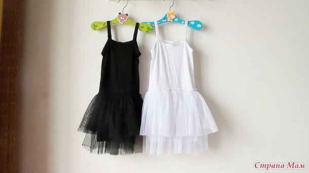 Трикотажная майка + юбка-пачка = чехол