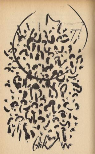 Abidin Dino (1913 - 1993)   Abstract Expressionism   Saman Sarısı illustration