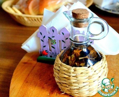Домашний базиликовый уксус - кулинарный рецепт