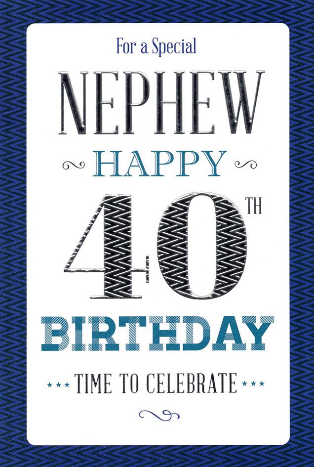 Icg Nephew 40th Birthday Card Balloons Silver Stars Silver Text 9 X 6 Happy Birthday Nephew 40th Birthday Cards Happy Birthday Wishes Quotes