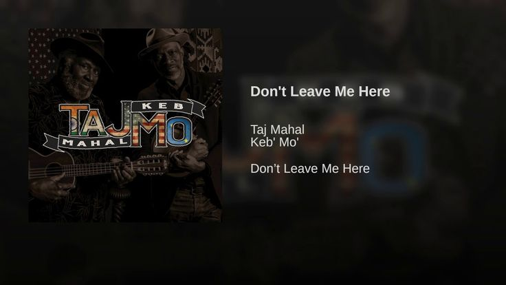 """Catman's Choice 3/6/18: Don't Leave Me Here by Keb Mo'/Taj Mahal  Jerry """"The Music CPA"""" Catalano ♫  The Music CPA Music and Entertainment Industry Accounting  ♫ We Hear Music in the Numbers! ♫  http://themusiccpa.com/  http://kebmo.com/  http://www.tajblues.com/  #KebMo #TajMahal #DontLeaveMeHere #CatmansChoice #Catman #JimCatalano #JerryCatalano #MusicRoyaltyAudit #ReviewsOfRecoupableExpenses #PennyLetters #TourAccounting #TaxPreparation #MusicAccounting #Chicago #MusicCPA…"""