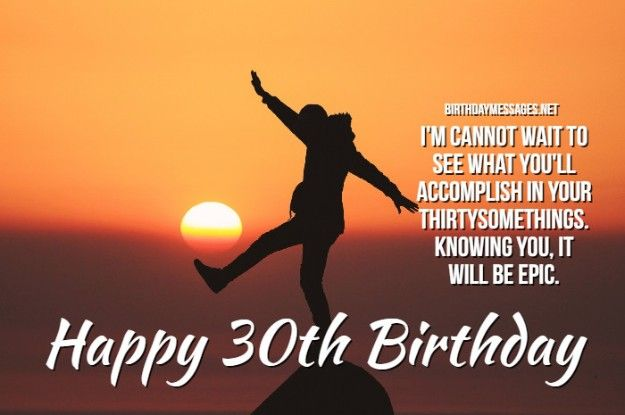 30th Birthday Wishes Birthday Messages Ecards For Son 30th Birthday Wishes Happy 30th Birthday Happy 30th Birthday Wishes
